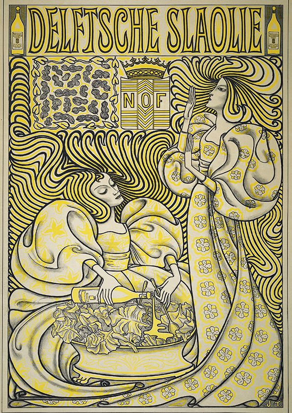 Jan Toorop: Poster for Delft Salad Oil (1894). Vintage Advertising Print/Poster (5234)
